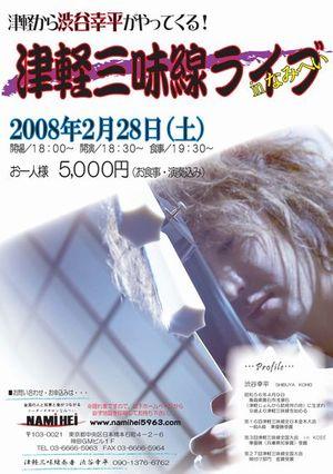 20090228