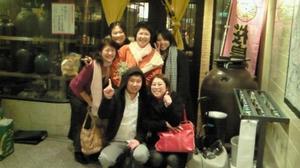 2009namihei