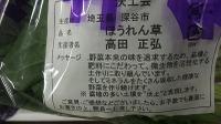 Dscf4545