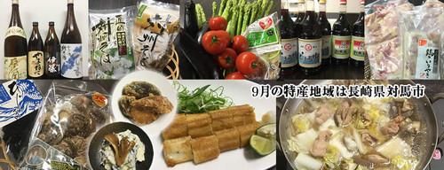 Facebooktsushima