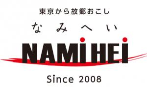 Logo2018l